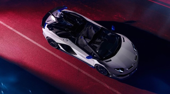 Lamborghini Aventador SVJ Xago Edition - Exhibit Magazine