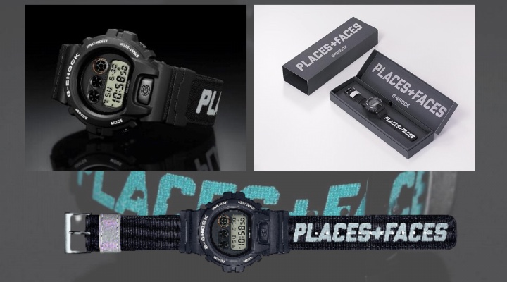 G Shock - Exhibit  Tech  Magazine