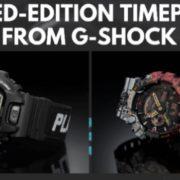 G Shock Limited Edition Watch - Exhibit