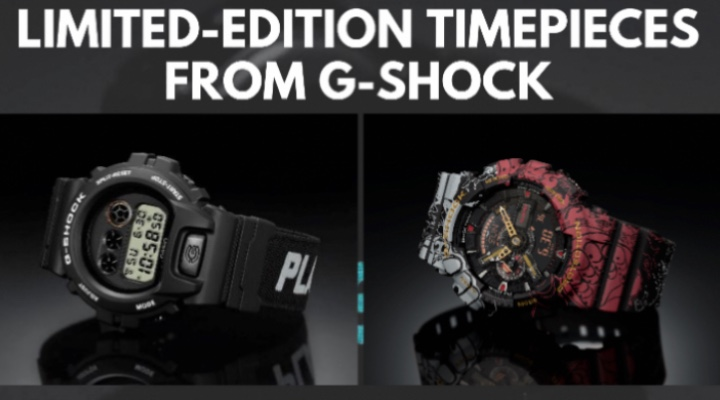 G Shock Limited Edition Watch - Exhibit
