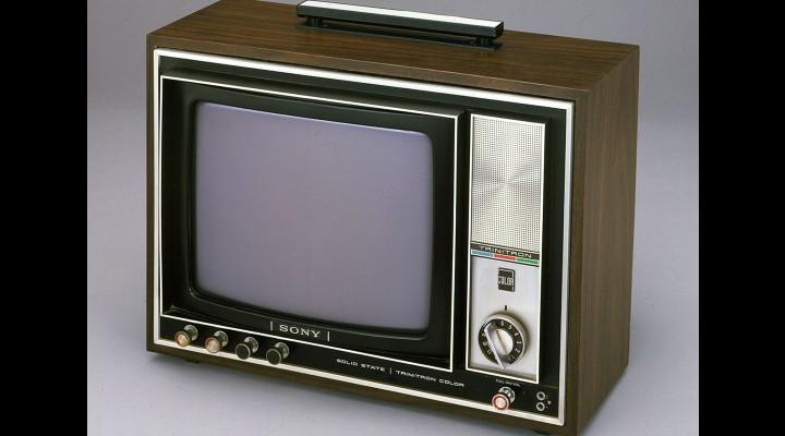 74 Gadgets Exhibit - Sony Trinitron