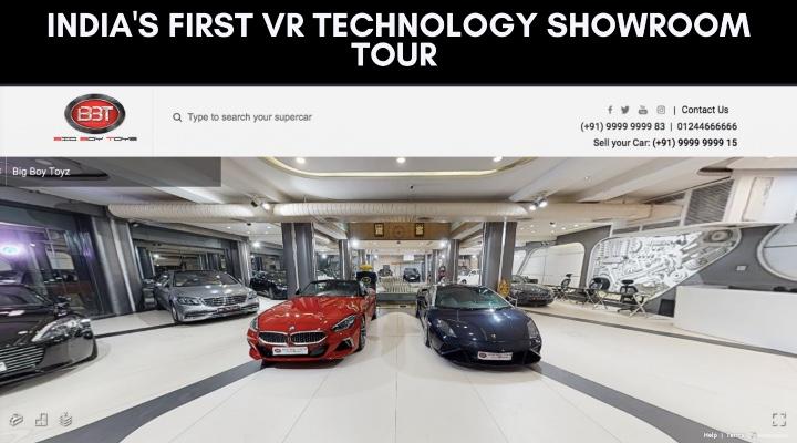 Big Boy Toyz Technology Showroom - Exhibit