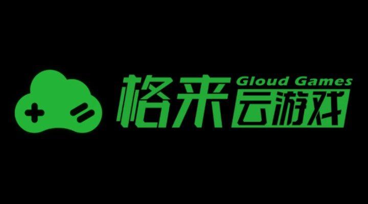Cloud Gaming India Gloud Games