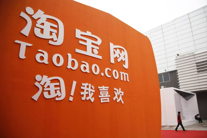 Alibaba Chinese Government