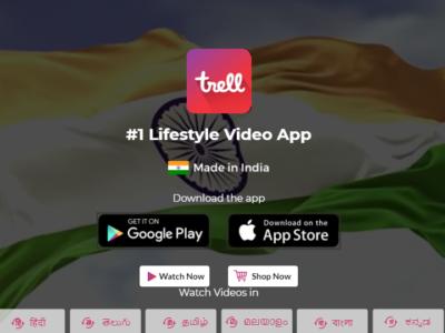 Trell App Review