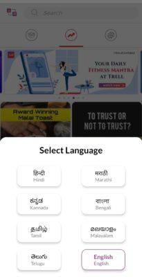 Trell App Language